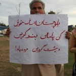 Islamabad_protest_2012_1