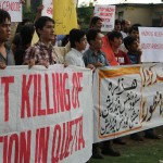 Islamabad_protest_2012_