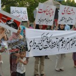 Lahore_Protest_2012_2