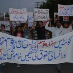 Lahore_Protest_2012_26