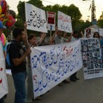Lahore_Protest_2012_