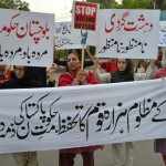 Lahore_Protest_2012_15