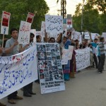Lahore_Protest_2012_11