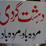 Lahore_Protest_2012_6