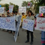 Lahore_Protest_2012_3